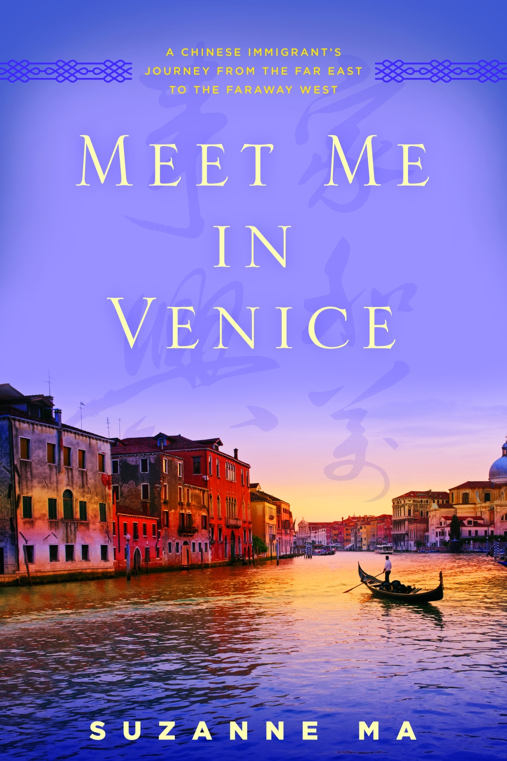 meet me in venice book suzanne ma